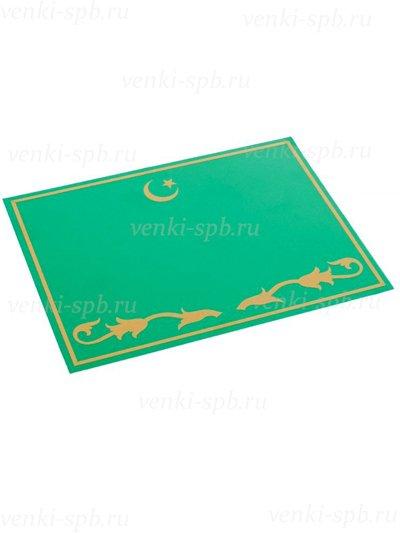 Табличка мусульманская металлическая (зеленая) - Фото 1 | Компания «Венок»