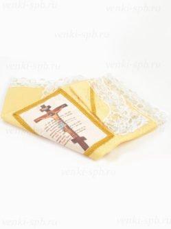 Православное покрывало и наволочка в гроб желтое заказать в спб
