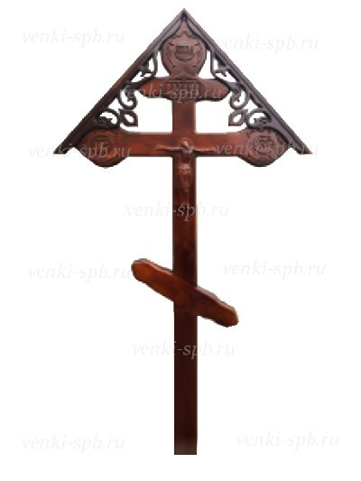 Крест сосновый КДС-22 фигурный с домиком и орнаментом (состаренный) - Фото 1 | Компания «Венок»