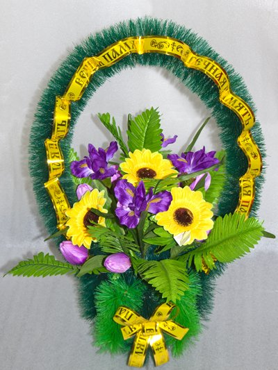 Ритуальная корзина С подсолнухами - Фото 1 | Компания «Венок»