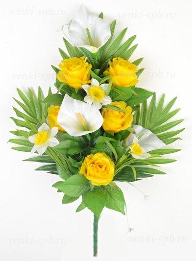Искусственные цветы Веерный букет Динне (розы, каллы, нарциссы) — желтый - Фото 1 | Компания «Венок»