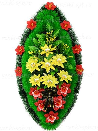 Ритуальный венок Семицветик - Фото 1 | Компания «Венок»