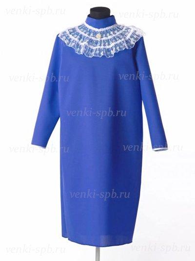 Платье в гроб с брошью — голубое - Фото 2 | Компания «Венок»