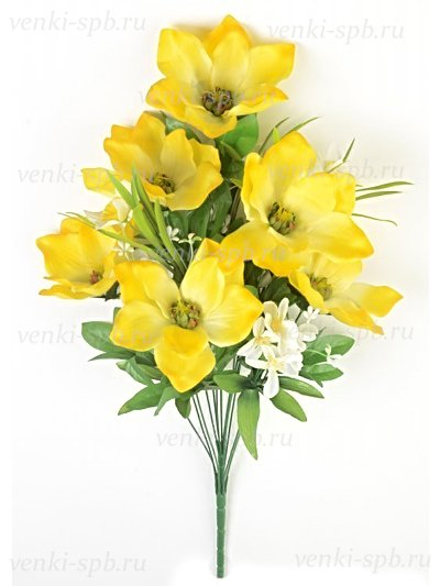 Букет магнолии Эмбл — желтый - Фото 2 | Компания «Венок»
