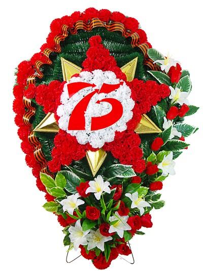Ритуальный венок Орден Победы - Фото 1 | Компания «Венок»