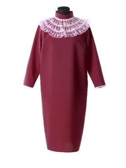 Платье для погребения в гроб с брошью бордовое
