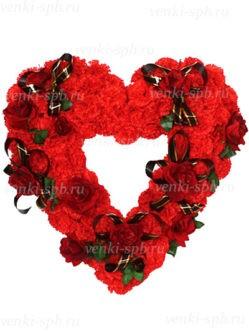 """Ритуальный венок на похороны в форме сердца """"Любящее сердце """""""