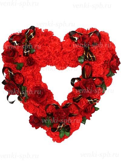 Ритуальный венок Любящее сердце - Фото 1 | Компания «Венок»