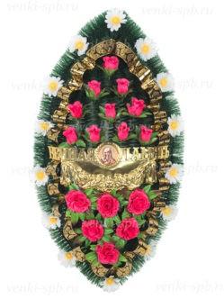 Большой венок на похороны в спб Вечная память №2