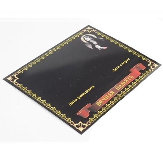 Табличка на крест металлическая черная с изображением - Фото 1 | Компания «Венок»