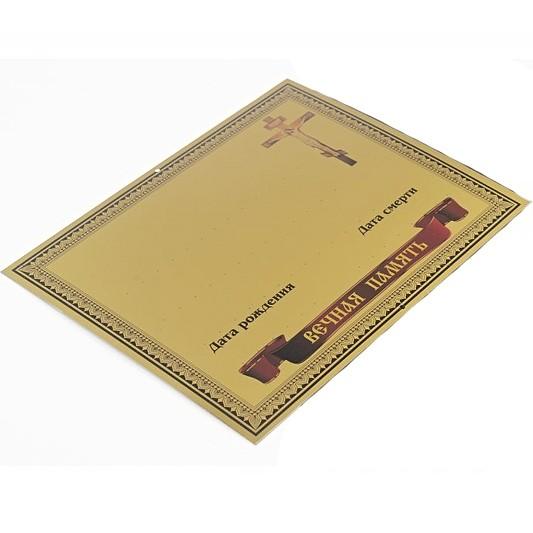 Табличка на крест металлическая золотая с изображением - Фото 1   Компания «Венок»