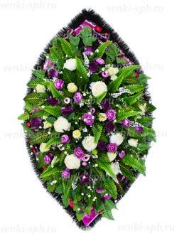 Сиреневый vip венок на похороны в Санкт-Петербурге