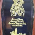 """Лик Иисус - Гроб лакированный с резным крестом """"Печаль"""""""