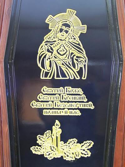 Гроб полированный «Печаль» четырехгранный с Ликом/ с резным крестом - Фото 3 | Компания «Венок»