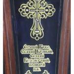 """Лик Крест - Гроб лакированный с резным крестом """"Печаль"""""""