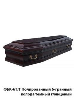 Гроб полуторка темный глянцевый полированный Бергамо купить на похороны в Санкт-Петербурге