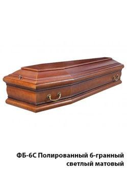 Гроб полированный 6-гранный светлый Бергамо с матовым покрытием