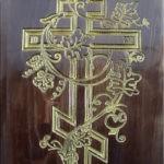"""Православный узор на крышке гроба темного """"Лоза"""""""