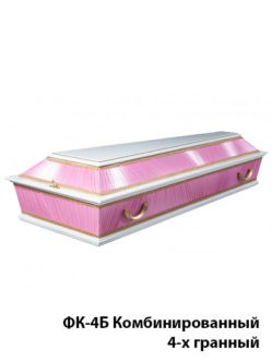 Стандартный комбинированный гроб 4-гранный купить с доставкой в спб