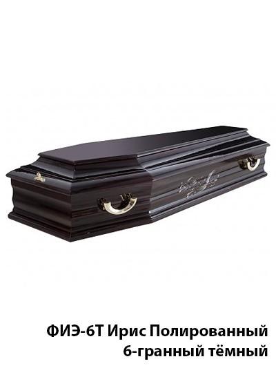 Гроб полированный «Ирис» 6-гранный тёмный - Фото 1 | Компания «Венок»