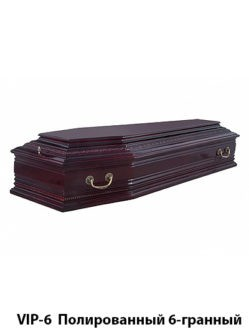 """Гроб полированный """"VIP"""" шестигранный с доставкой в спб"""