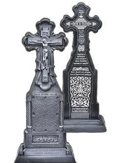 Крест из литого камня двусторонний заказать на кладбище в Санкт-Петербурге
