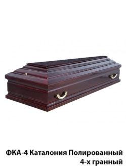 """Гроб полированный """"Каталония"""" заказать с доставкой в спб недорого"""