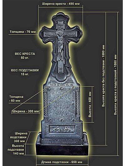 Крест из литого камня односторонний - Фото 2 | Компания «Венок»