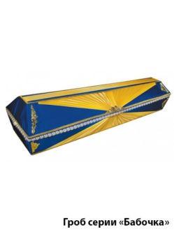 """Купить недорогой гроб обитый тканью """"Бабочка"""" в спб"""