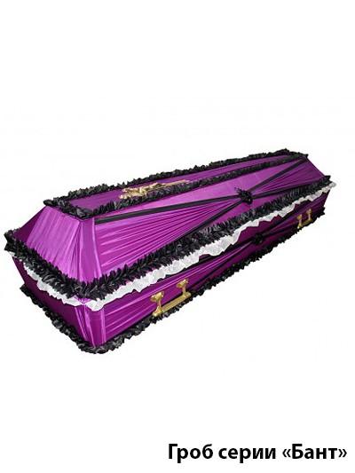 Гроб обитый тканью серия «Бант» стандарт/ полуторный/ двойной - Фото 3 | Компания «Венок»