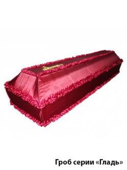 Заказать гроб эконом обитый тканью серию Гладь спб