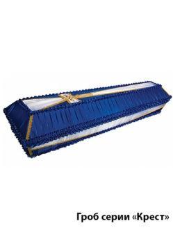 Гроб эконом обитый тканью Крест купить спб