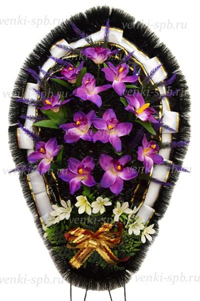 Ритуальный венок С орхидеей - Фото 1 | Компания «Венок»