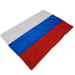 Покрывало в гроб с символикой флага россии купить в спб