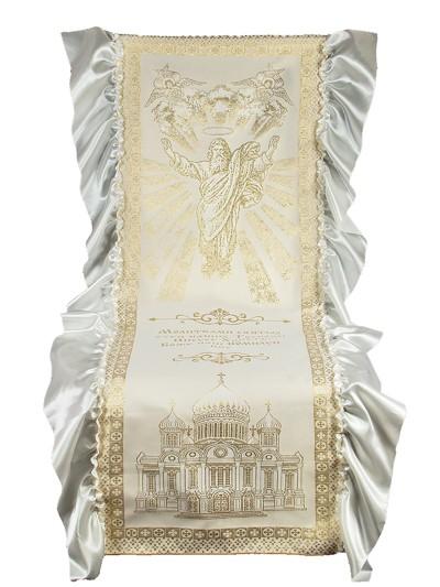 Комплект в гроб ВОЗНЕСЕНИЕ золото - Фото 1 | Компания «Венок»